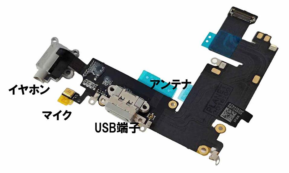 アンテナ マイク イヤホン USB